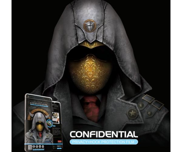 Confidential Screen Protector