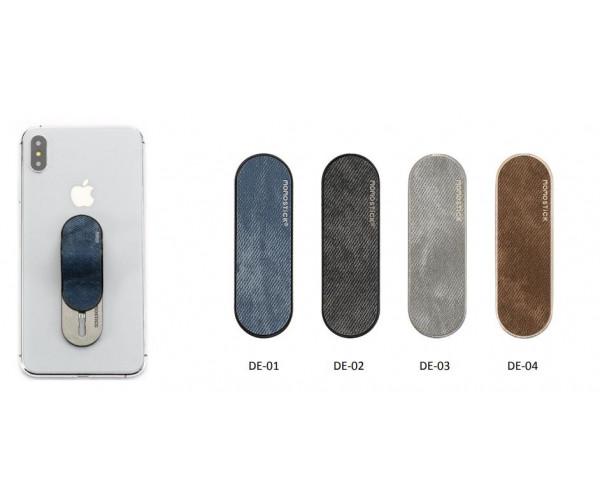 "Model ""Denim"" Phone holder stick"