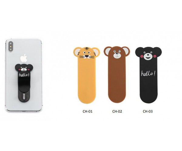"Model ""Animals"" phone Holder stick"