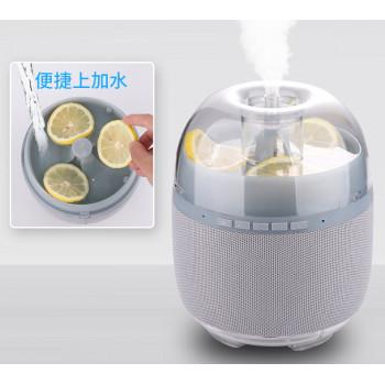 Bluetooth speaker - humidifier
