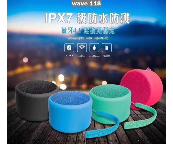 Water-proof Bluetooth speaker