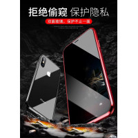 Unbreakable Case for iPhone 8, iPhone X, iPhone XS Max, iPhone 11