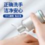 Baseus hand sanitizers