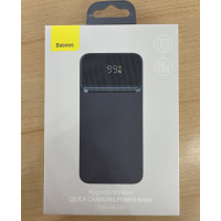Power Bank Pro 10000mAh 20w Baseus