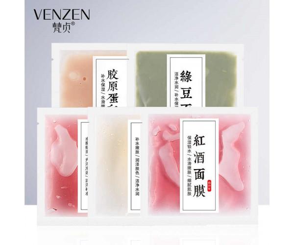 Venzen Moisturizing Nourishing Mask for Skin Rejuvenation, 20 gr.