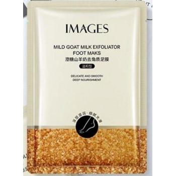 Exfoliating, moisturizing foot mask with goat milk Image 35 g
