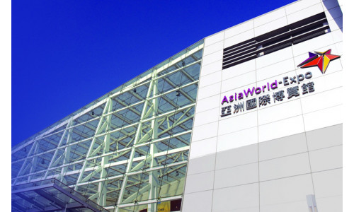 Asia World Expo - the world's largest electronics trade fair Hong Kong