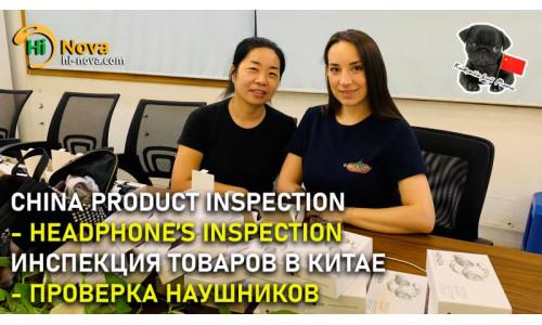 Inspection of goods in China GUANGZHOU, SHENZHEN