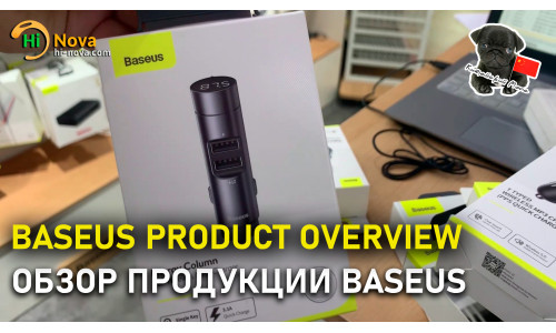 Baseus Product Video Review