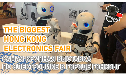 KTDC Hong Kong Electronics  Fair  attracted  67,000  buyers come from all the world.